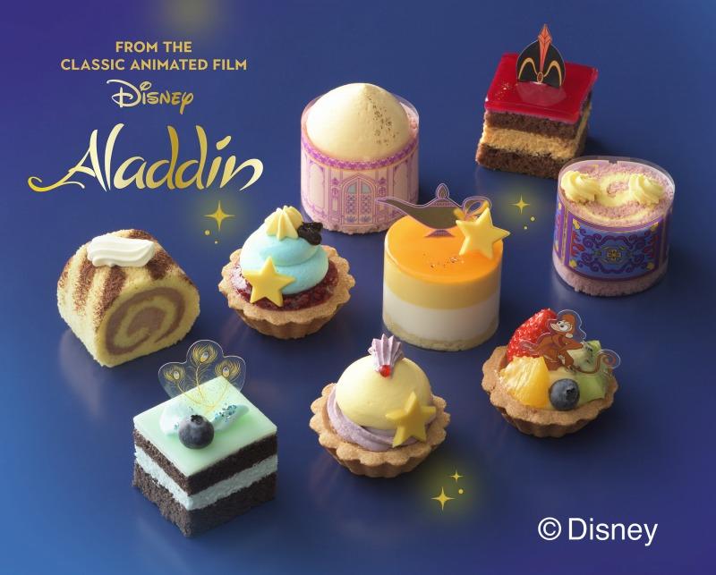 ディズニー映画【アラジン】のプチケーキセット!銀座コージーコーナーで期間限定販売