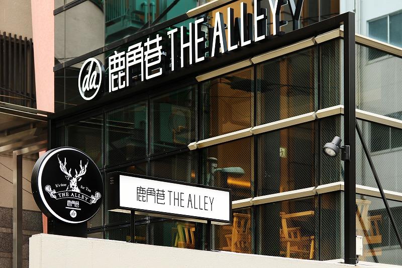 THE ALLEY(ジ アレイ)中目黒店では期間中店舗ラッピングが施されます。