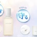 HALCA(ハルカ)美容液水と保湿クリームを最安値で購入できる店舗のお試しセットがお得!
