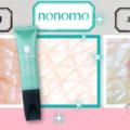 【nonomo-ノノモ-】を最安値で購入できる通販店舗は楽天・Amazon?損する買い方してませんか?