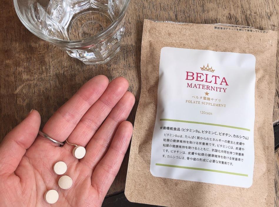 ベルタ葉酸サプリは錠剤で、1日の摂取目安が4粒なので、複数回にわけて飲んでもOKです。