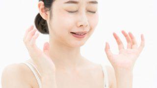 敏感肌・乾燥肌・肌荒れスキンケアお試しトライアルセット特集!《低刺激化粧品》