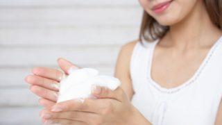 毛穴を開かず汚れを吸着して落とす洗顔料・洗顔石けん特集!